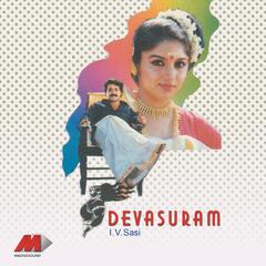 Devaasuram (Original Motion Picture Soundtrack) Devaasuram