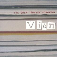 The Great Korean Songbook