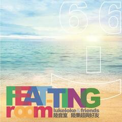 Feat-ting Room