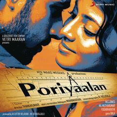 Poriyaalan (Original Motion Picture Soundtrack)