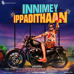 Innimey Ippadithaan (Original Motion Picture Soundtrack)