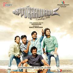 Uppu Karuvadu (Original Motion Picture Soundtrack)