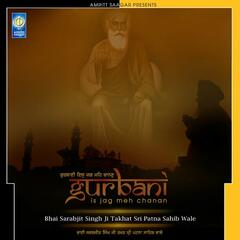Gurbani Is Jag Meh Chanan