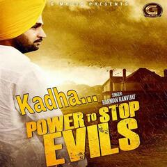 Kadha Power To Stop Evils