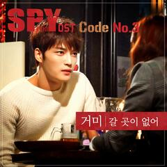 SPY Original Soundtrack (Code No. 3)