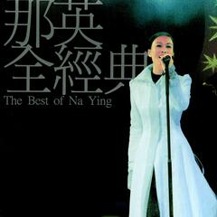 The Best Of Na Ying