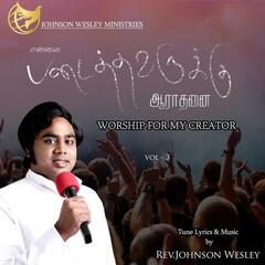 Worship for My Creator, Vol. 3