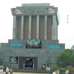 Bomb Hanoi