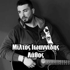 Lathos