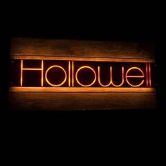 Hollowell