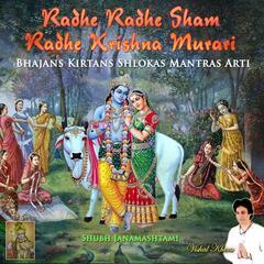 Radhe Radhe Sham Radhe Krishna Murari: Bhajans Kirtans Shlokas Mantras Arti: Shubh Janamashtami