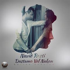 Dastamo Vel Nakon (Guitar Version)