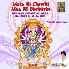 Mata Ki Chowki Maa Ki Bheintein: Bhajans Kirtans Shlokas Mantras Chalisa Arti (Shubh Navratri)