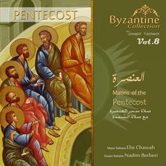 Matins of the Pentecost