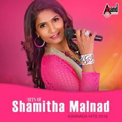 Hits of Shamitha Malnad - Kannada Hits 2016