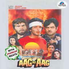 Sajan Aa Jao (With Jhankar Beats)