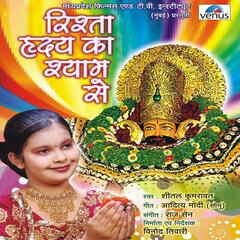 Rishta Hriday Ka Shyam Se
