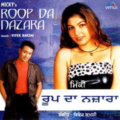 Roop Da Nazara