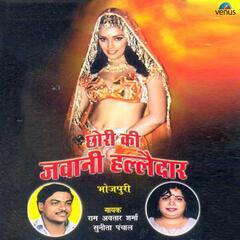 Chhori Ki Jawani Halledar
