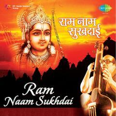Ram Naam Sukhdai
