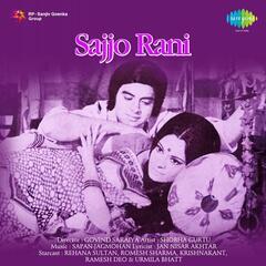 Sajjo Rani