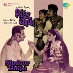Sindoor Thapa