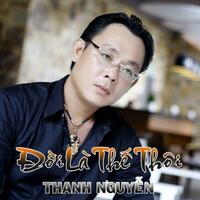 Doi La The Thoi