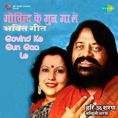 Govind Ke Gun Gaa Le