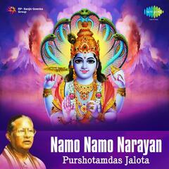 Namo Namo Narayan