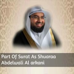 Part Of Surat As Shuaraa