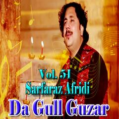 Da Gull Guzar, Vol. 51