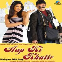 Aap Ki Khatir (Dialogues with Song)