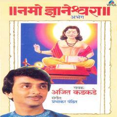 Namo Gyaneshwara
