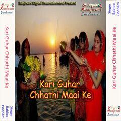 Kari Guhar Chhathi Maai Ke