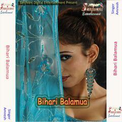 Bihari Balamua