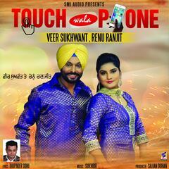 Touch Wala Phone