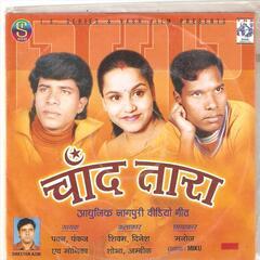 Chand Tara