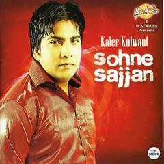 Sohne Sajjan