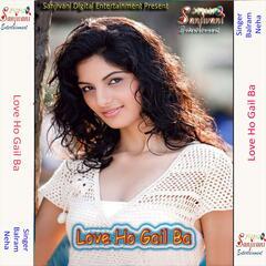 Love Ho Gail Ba