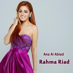 Ana Al Abiad