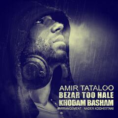 Bezar Too Hale Khodam Basham