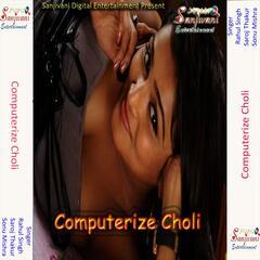 Computerize Choli