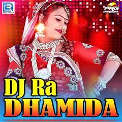 DJ Ra Dhamida