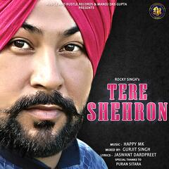 Tere Shehron