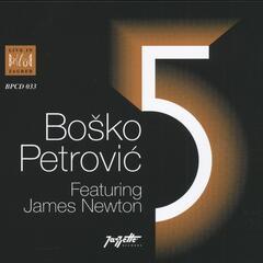 Boško Petrović 5