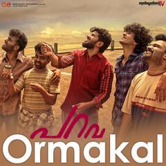 Ormakal