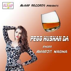 Pegg Hushan Da