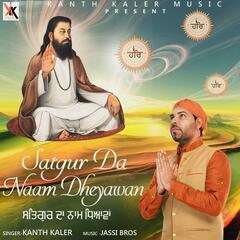 Satgur Da Naam Dheyawan