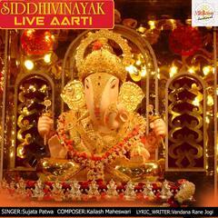 Siddhivinayak Aarti