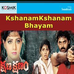 Kshanam Kshanam Bhayam
